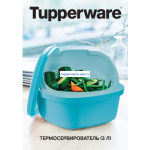 Рецептурный буклет для Термосервирователя
