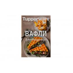 """Рецептурный буклет """"Вафли"""""""